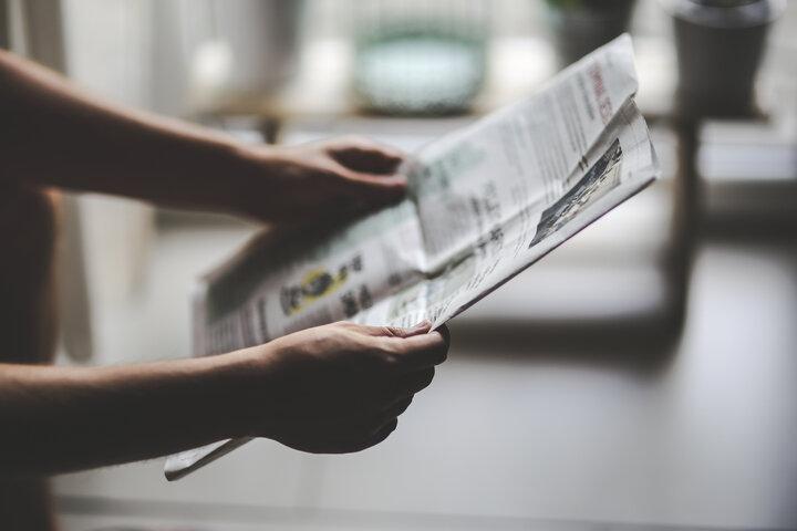 Sensationalistic language in news articles about diabetes